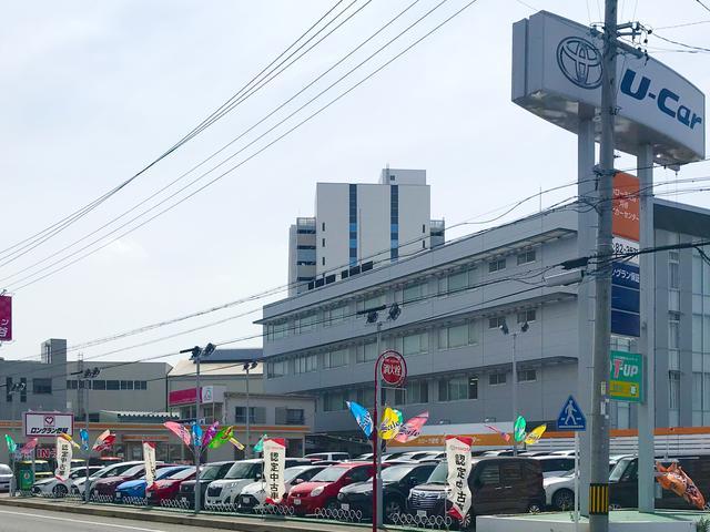 トヨタカローラ愛知(株) 刈谷マイカーセンター(2枚目)