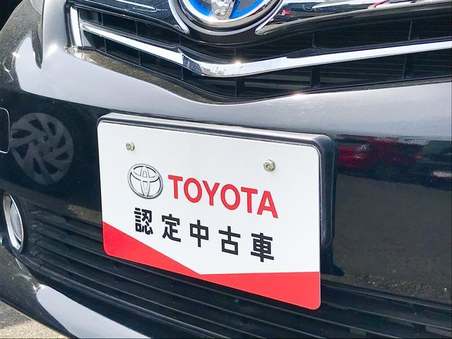 トヨタカローラ愛知(株) 刈谷マイカーセンター(6枚目)