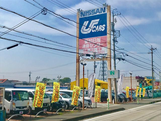 愛知日産自動車(株) 津島センター(2枚目)