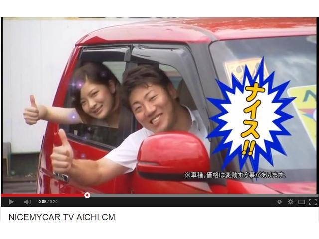 (株)ナイスマイカーセンター JU適正販売店(6枚目)