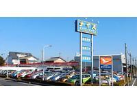 (株)ナイスマイカーセンター JU適正販売店