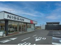 愛知日産自動車(株) 半田センター