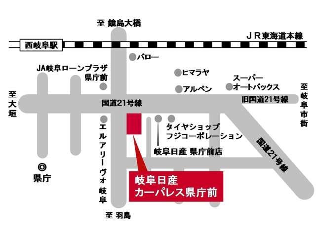 岐阜日産自動車(株) カーパレス県庁前(1枚目)