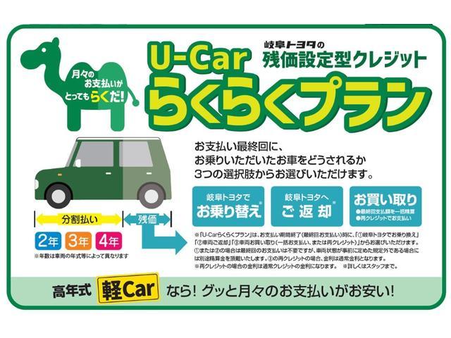 岐阜トヨタ自動車 U-Car関稲口店(6枚目)
