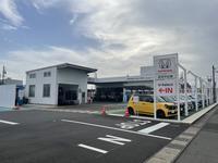 Honda Cars岐阜 U-select岐阜東