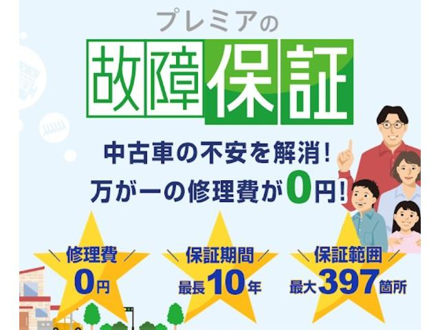 CIRCLE株式会社(5枚目)
