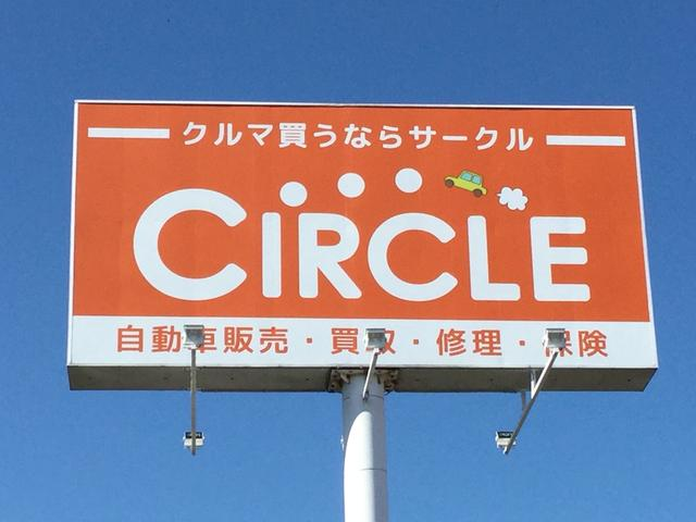 CIRCLE株式会社(6枚目)