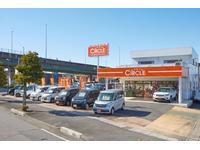 CIRCLE株式会社
