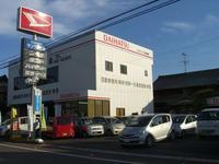 (有)サンワ自動車