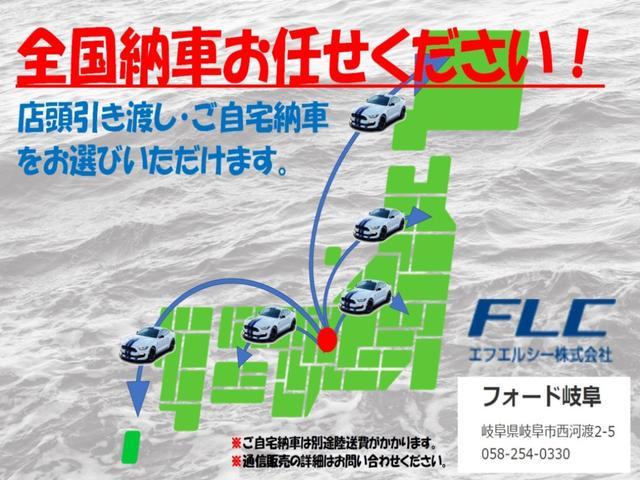 エフエルシー株式会社 フォード岐阜(5枚目)