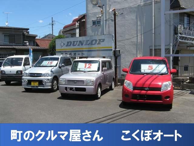 町のクルマ屋さん こくぼオート(1枚目)