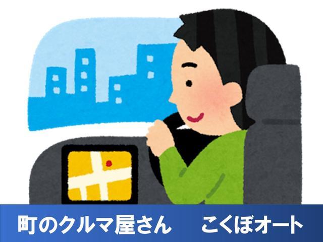 町のクルマ屋さん こくぼオート(4枚目)