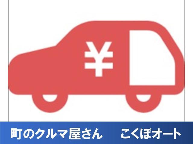 町のクルマ屋さん こくぼオート(5枚目)