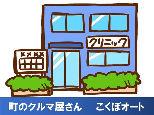町のクルマ屋さん こくぼオート(6枚目)