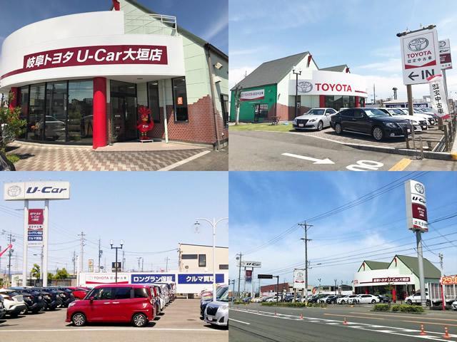 岐阜トヨタ自動車 U-Car大垣店(1枚目)
