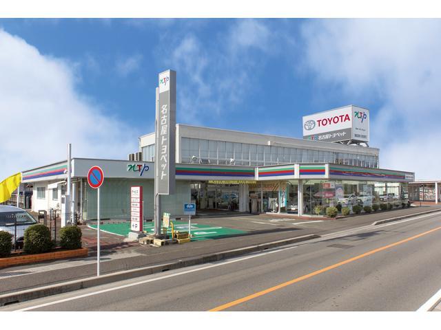 名古屋トヨペット(株) 一宮住吉店(0枚目)
