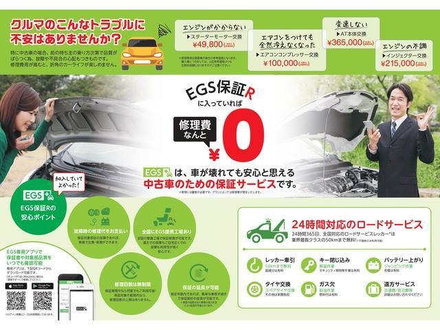 カーショップグローリー レクサス・輸入車専門店(3枚目)