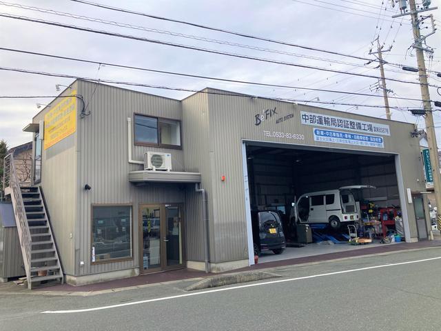[愛知県]ビーフィックス 全車保証付販売店