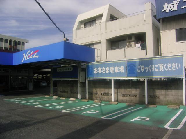 ネッツトヨタ中京(株) 千代田橋店(2枚目)