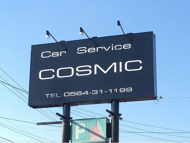 愛知県岡崎市のCar Service COSMICです!こちらの看板を目印にお越しください。