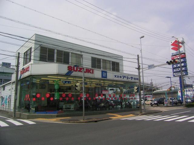 (株)スズキ自販中部 U'sSTATION南(0枚目)