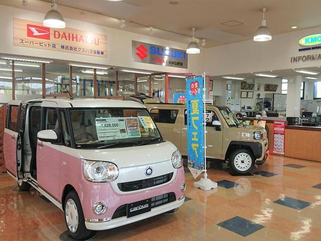 KMG R23 SUZUKA クスハラ自動車(3枚目)