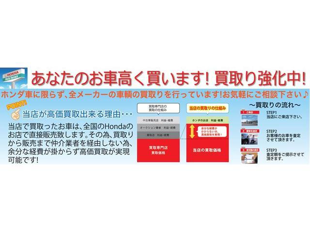 (株)ホンダユーテック U−Select鈴鹿東