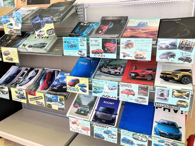 ネッツトヨタ三重株式会社 ユーカーステージ四日市(6枚目)