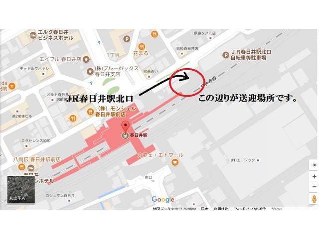 東海マツダ販売(株) 春日井ユーカーランド(2枚目)