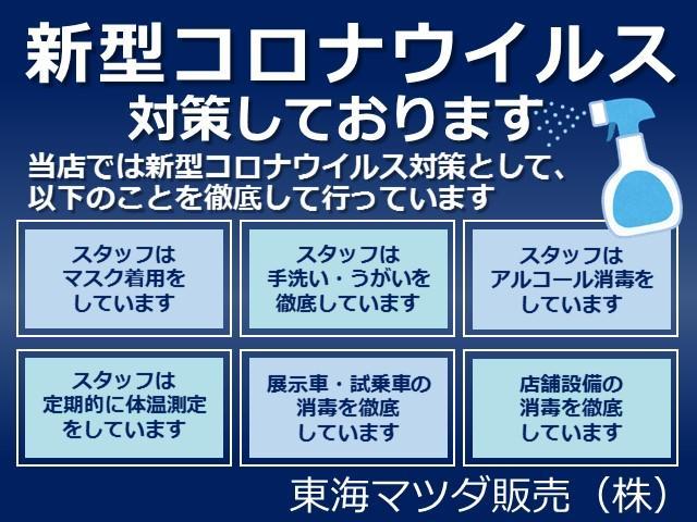 東海マツダ販売(株) 春日井ユーカーランド(3枚目)