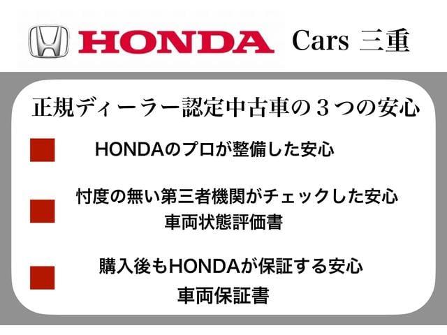Honda Cars 三重 U-Select 鈴鹿インター(2枚目)