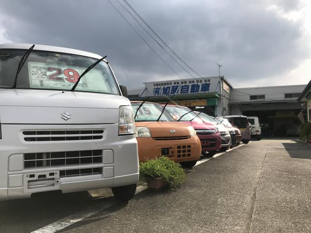 (有)加藤自動車(3枚目)