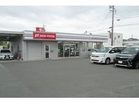 ネッツトヨタ愛知 U-Car豊川店