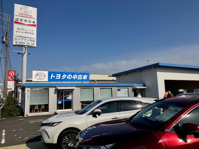 ネッツトヨタ岐阜(株)U-Car各務原店(1枚目)
