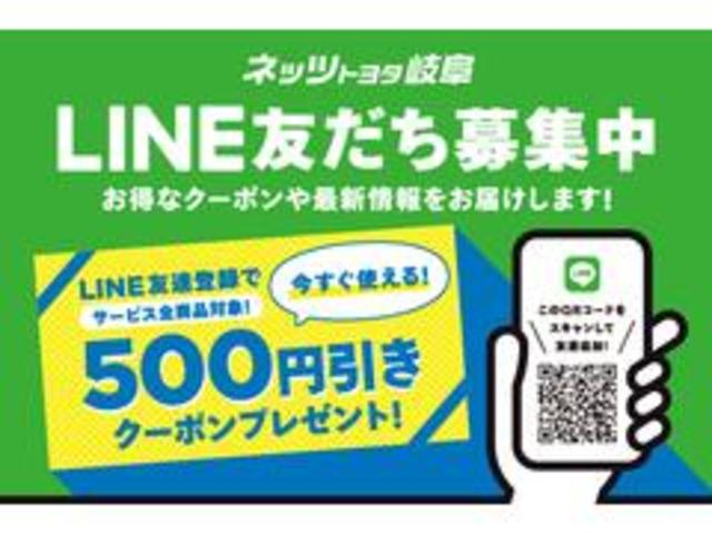 ネッツトヨタ岐阜(株)U-Car各務原店(4枚目)