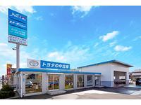 ネッツトヨタ岐阜(株)U-Car各務原店