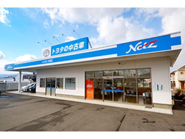 ネッツトヨタ岐阜(株)U-Car大垣北店