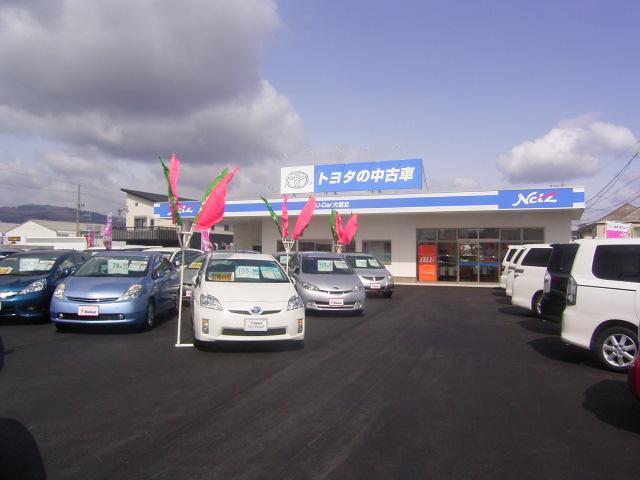 ネッツトヨタ岐阜(株)U-Car大垣北店(1枚目)
