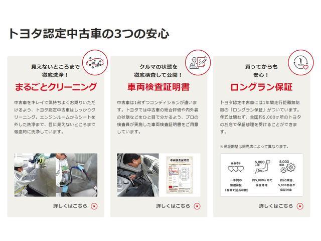 ネッツトヨタ岐阜(株)U-Car大垣北店(4枚目)