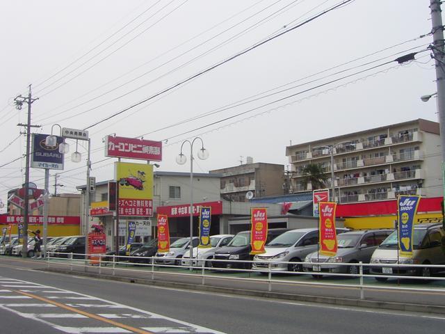 [愛知県]マイカー天白 カーコンビニ倶楽部