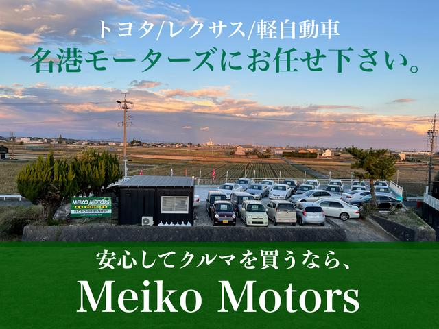 名港モーターズ株式会社