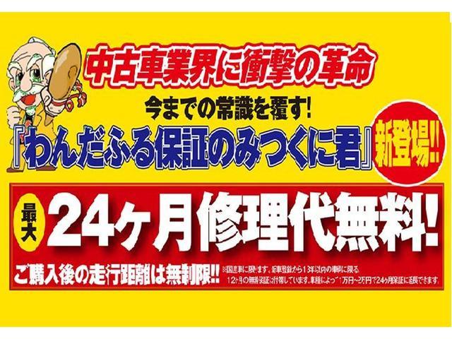 車の激安店 黄門さま港店 ワンコインカー(2枚目)