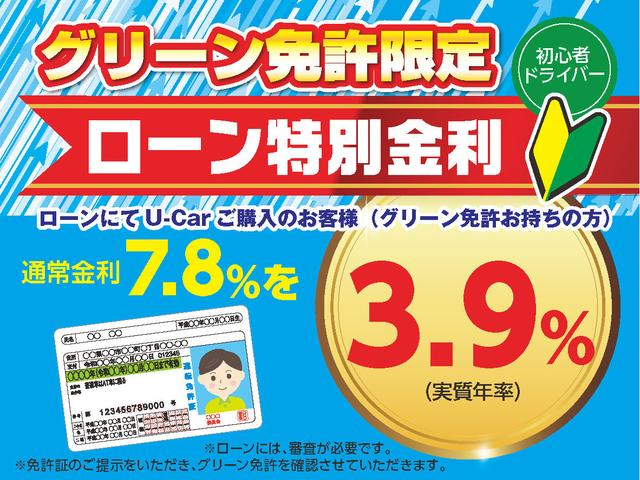 ネッツトヨタ中部 U-Car元宮(3枚目)