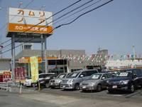 トヨタカローラ三重株式会社 伊勢店