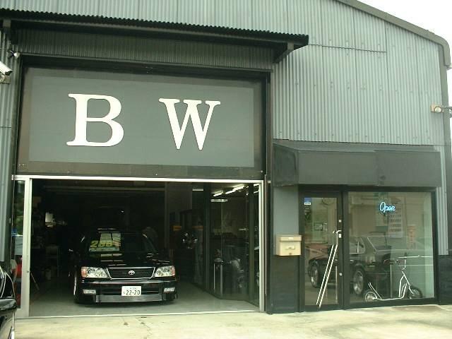 BWカーズ