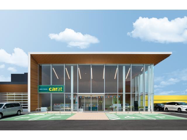 愛知トヨタ自動車 キャラット豊田店