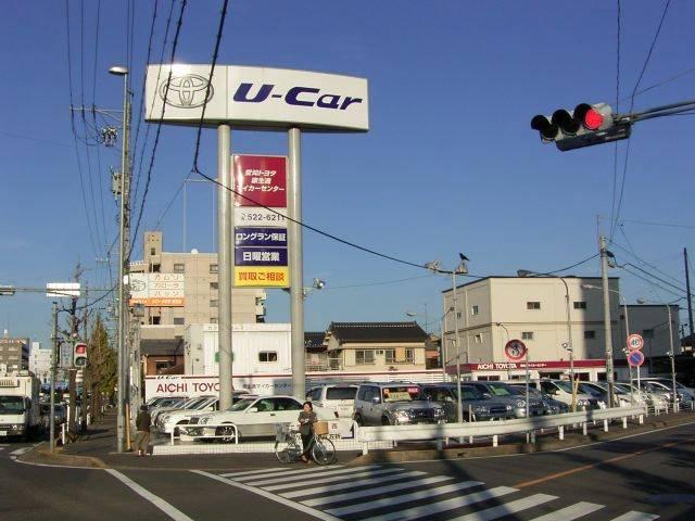 愛知トヨタ自動車 康生通マイカーセンター
