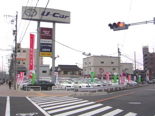 愛知トヨタ自動車 康生通マイカーセンター(1枚目)