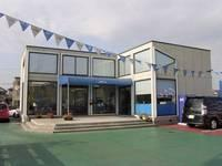 ネッツトヨタ愛知 U-Car法性寺店