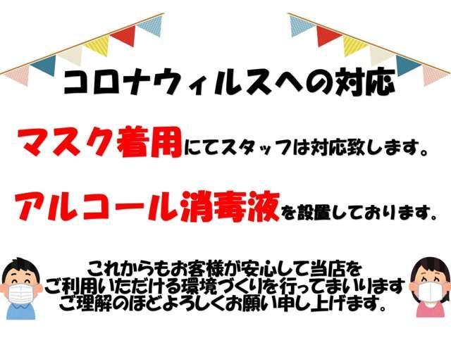 日産プリンス名古屋販売(株) カートピア中川(5枚目)